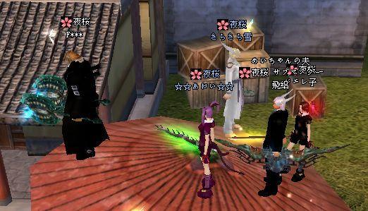 2009-01-01 03-28 傘でおしゃべり♪