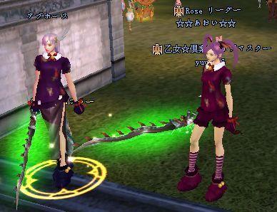 2009-01-01 14-01 ファッション♪