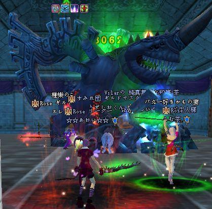 2009-01-01 16-17 イボス♪