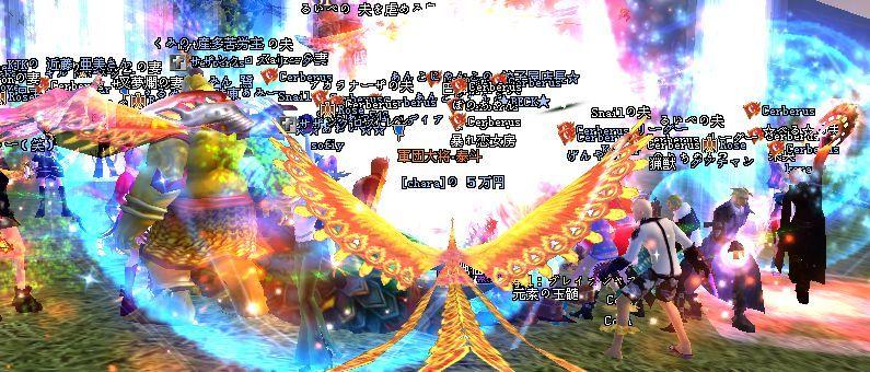 2009-01-03 22-06 泰斗♪
