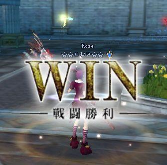 2009-01-05 00-48 WIN♪