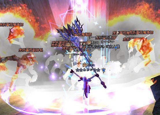 2009-01-07 23-47 神無♪