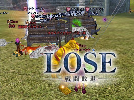 2009-01-09 23-38 ( p_q)