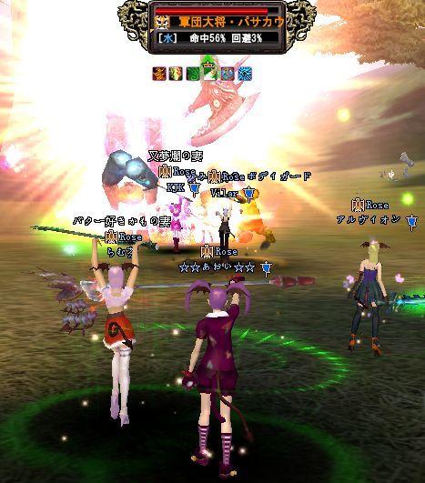 2009-01-10 22-21 ぱさかう♪