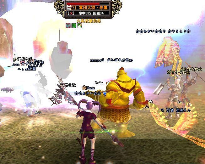 2009-01-10 22-49 兵士♪