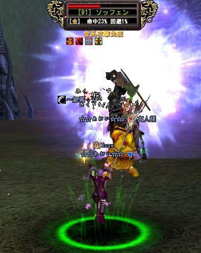 2009-01-11 22-46 ソッフェン♪