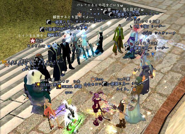 2009-01-11 23-29 わ♪