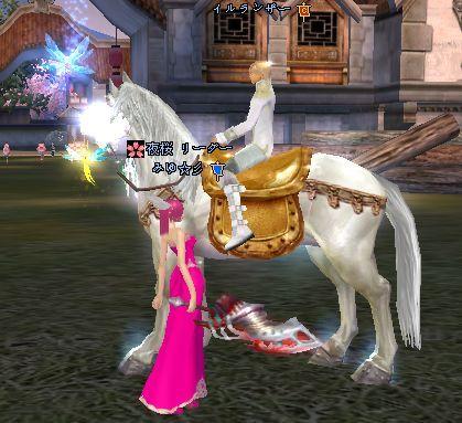 2009-01-12 19-18 白馬の♪