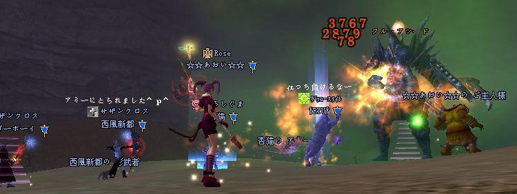 2009-01-12 20-42 Fボス♪
