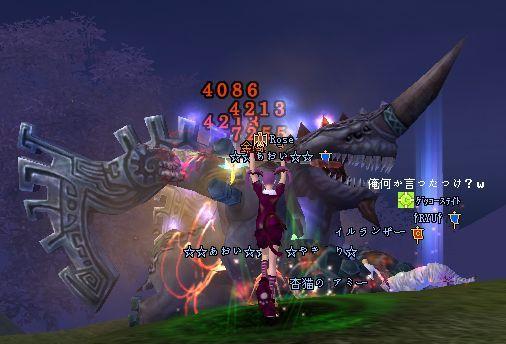 2009-01-12 21-16 Fボス2♪