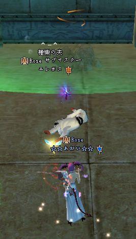 2009-01-13 00-10 戦死♪