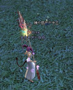 2009-01-15 00-28 啓示♪