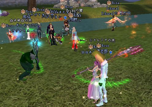 2009-01-15 22-05 ぐりぐり♪