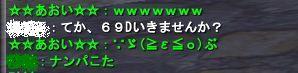 2009-01-16 01-53 69ww