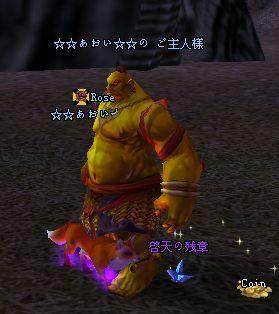 2009-03-15 20-27 啓天♪