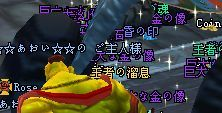 2009-03-17 00-46 溜息♪