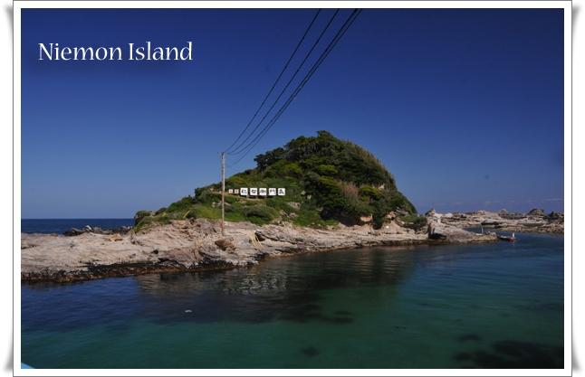 にえもん島.jpg