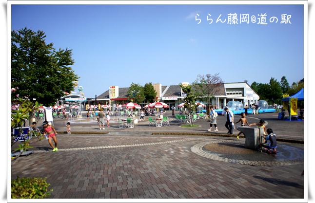 ららん庭のコピー.jpg