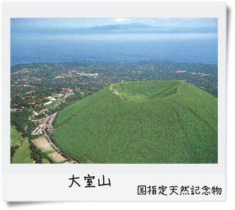 ohmuroyamaのコピー.jpg