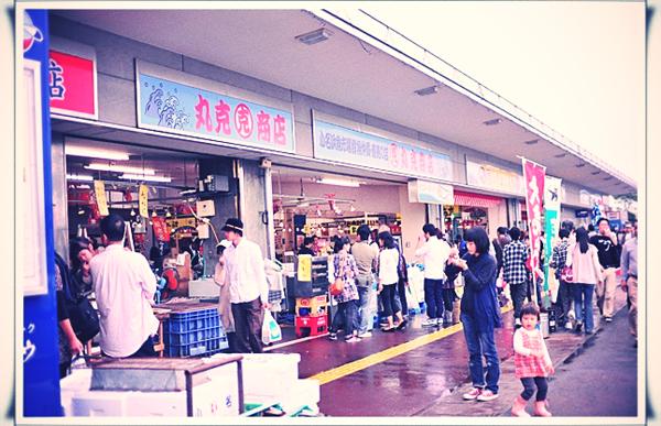 ららみゅう市場.jpg_effected.jpg