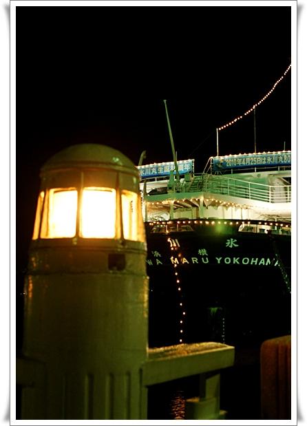 横浜デート 氷川丸.jpg