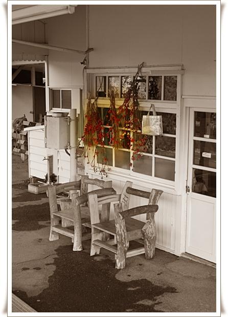 養老渓谷のベンチ.jpg