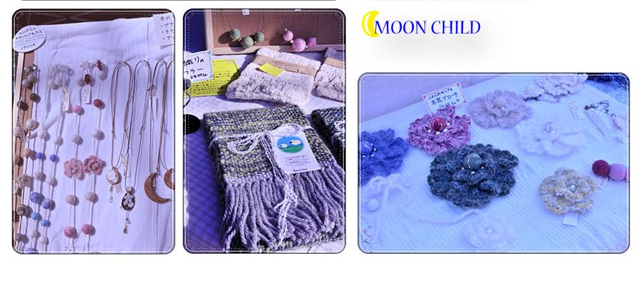 moon c.jpg