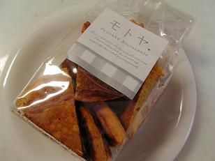 モトヤ ラスク(チーズ)1