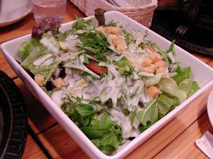 パテオ サラダ