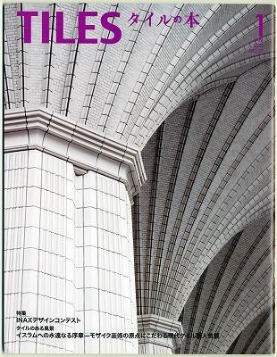 tiles201101.jpg