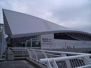 パシフィコ横浜展示ホール