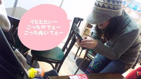 101127_1546_34.jpg