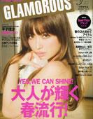 gla_hyoushiblog1.jpg