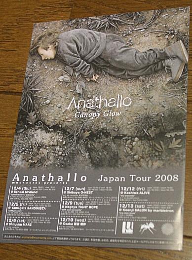 anathallo_gig.jpg