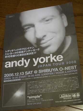 andyyorke_gig.jpg