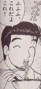 かわいい山岡さん