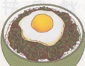 エスニックそぼろピーマン丼図