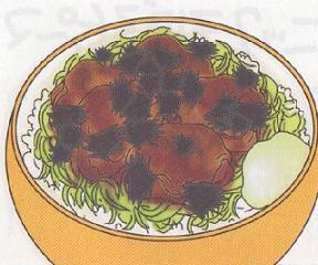 鶏照り焼きキャベツ丼図