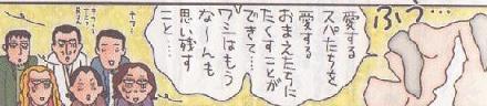 クッキングカンタンタン漫画4