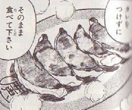 マオの四川風焼き餃子図