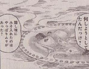 ポトケチャミルクミソ鍋図