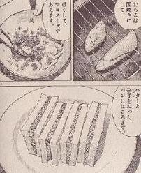 たらこペーストサンドイッチ作り方