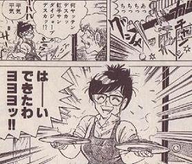 虹子二次災害!