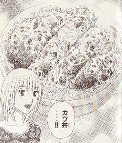 甘汁のカツ丼図