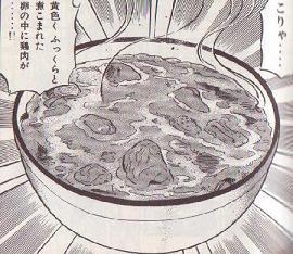 焼き鳥缶詰の親子丼図