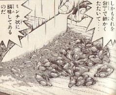 アサリの海苔巻き作り方2