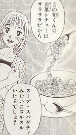 白菜クリームシチュー丼旨さ1