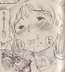 花さんのこの顔!