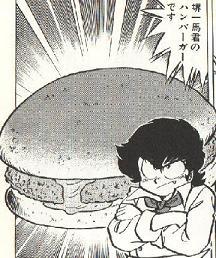堺一馬の特製ハンバーガー図