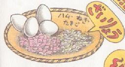 ハム玉ラーメン材料
